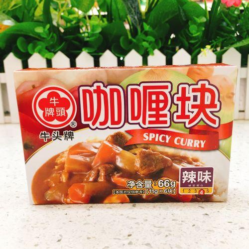 台湾牛头牌咖喱块(辣味)