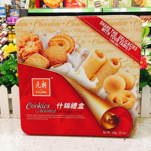 元朗什锦礼盒(曲奇、蛋卷、核桃酥、雪印果仁条)666g