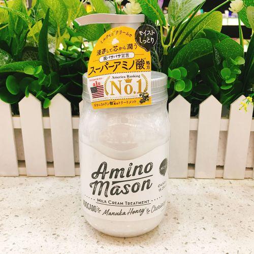 日本amino mason牛油果氨基酸无硅油滋润护发素
