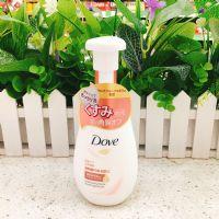 日本多芬保湿去角质泡沫洗面奶160ml