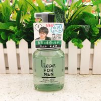 日本Liese for MEN 男士水感自然造型泡沫/�ㄠ�水 自然蓬松 200ml 绿色