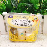日本DHC 旅行套装 补水补湿 Q10紧致焕肤