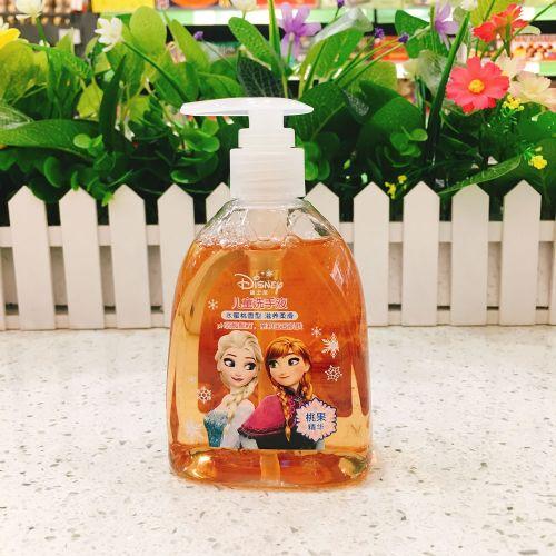 迪士尼冰雪奇缘系列-儿童洗手液(水蜜桃香型)250ml