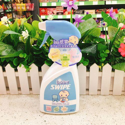 BB威宝BB用品及玩具清洁剂500ml