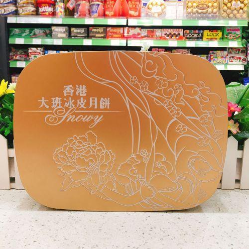 香港大班冰皮尊贵官燕月饼720g