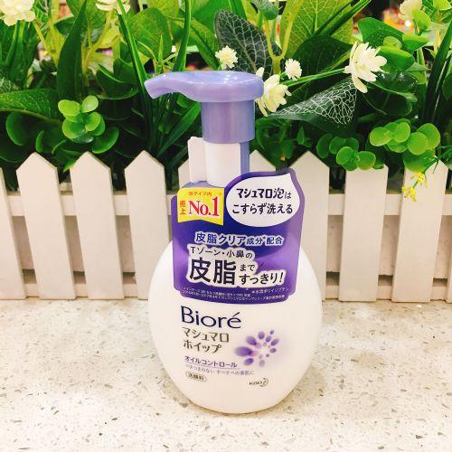日本碧柔保湿泡沫洗面奶150ml(控油去黑豆)