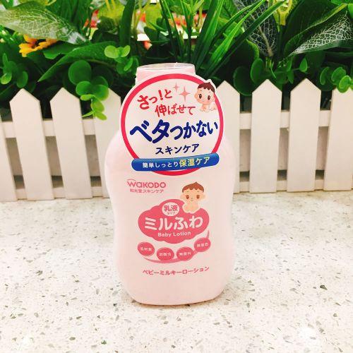 日本和光堂婴儿润肤露150ML