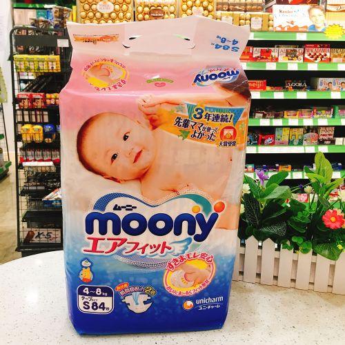 日本尤妮佳moony纸尿片S84片