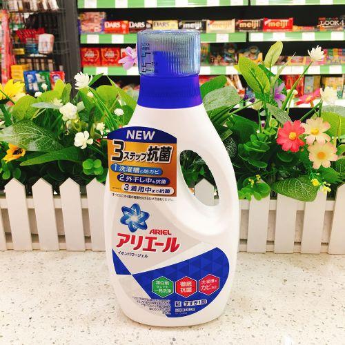 日本宝洁P&G洗衣液910g(蓝色盖)