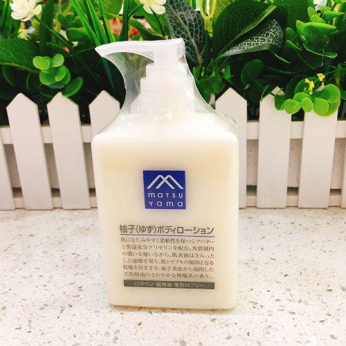日本松山油脂柚子身体乳300ml