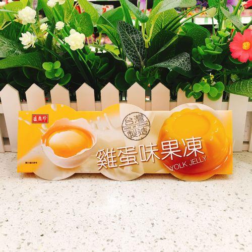 盛香珍鸡蛋味果冻330g
