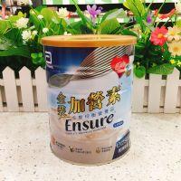 雅培金装加营素(香草味)奶粉(护心配方,适合学生、成人和中老年人)900g