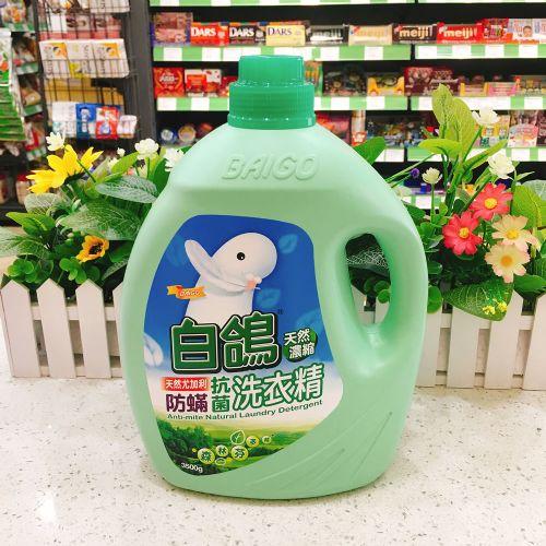 白鸽抗菌除螨洗衣精3500g(森林芳香)
