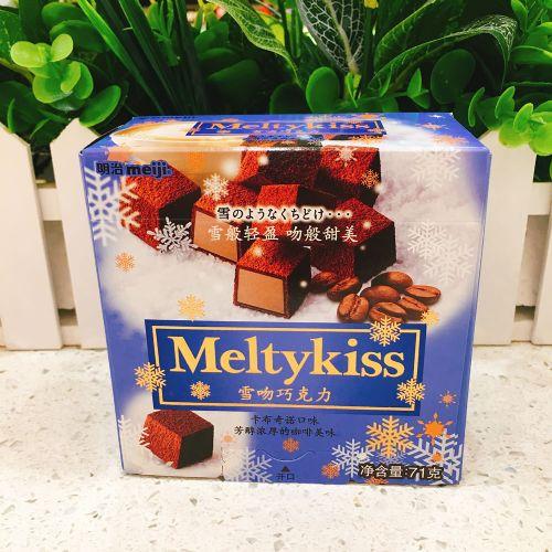 明治雪吻巧克力(卡布奇诺口味)62g