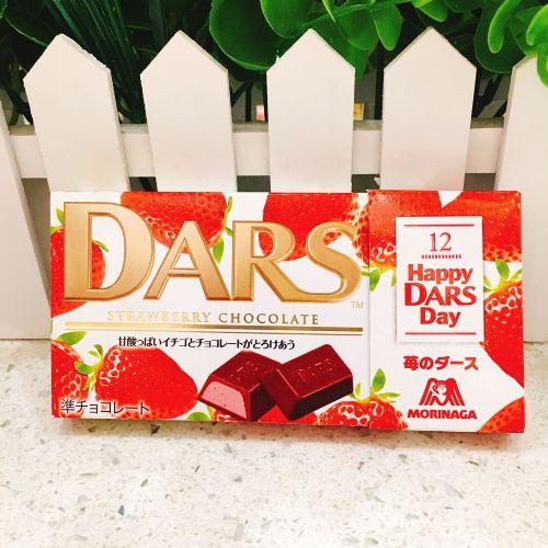 日本森永DARS莓味朱古力12粒(盒装)