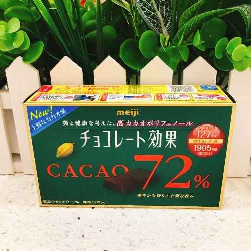 日本明治72%朱古力75g(盒装)