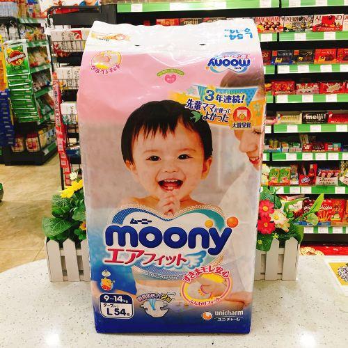 日本MOONY尤妮佳纸尿片L54