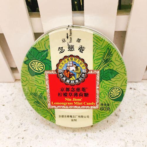 京都念慈庵柠檬草薄荷糖60g