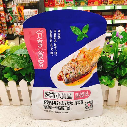 分享食客深海小黄鱼(香辣味)168g