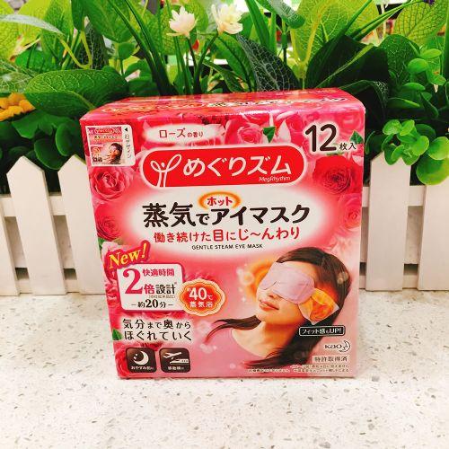日本KAO花王蒸汽眼罩(玫瑰味)去黑眼圈 舒缓眼部疲劳12枚