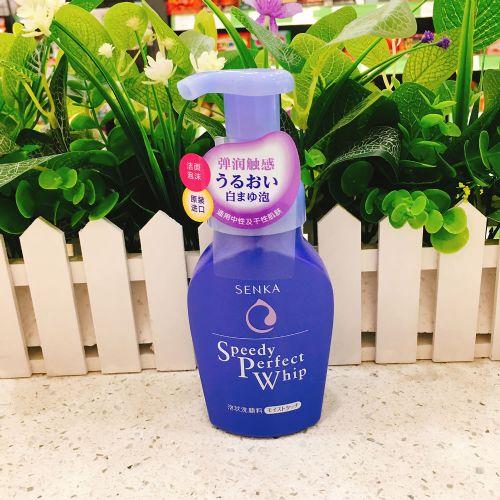 日本资生堂珊珂棉润洁面泡沫洗面奶150ml(滋润型)