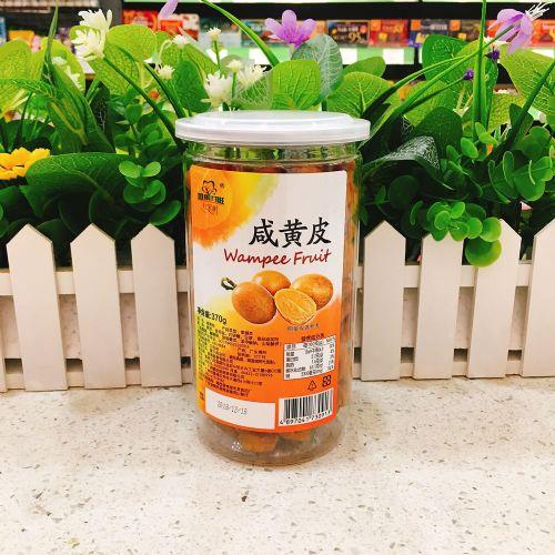 红果树咸黄皮370g