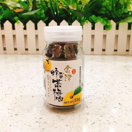 香港金津蜂蜜茶梅肉55g