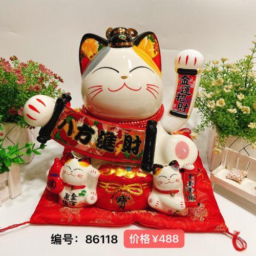 日本福缘猫10寸八方进财摇手猫FY86118