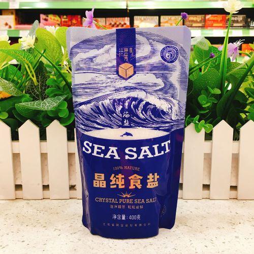 海立方晶纯食盐400g