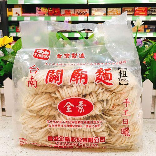 台湾台熙家关庙面1.2kg