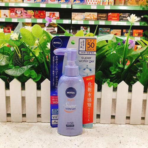 日本NIVEA妮维雅防晒霜乳SPF50 男女学生面部全身水感清爽隔离140g