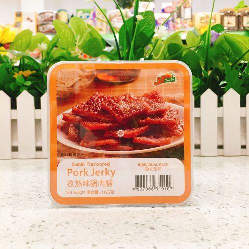 香港尊杰JJ孜然味猪肉脯165g