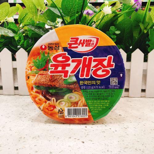 韩国农心牛肉汤大碗面110g