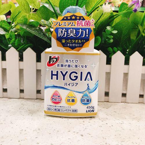 日本狮王HYGIA高浓缩洗衣液450g