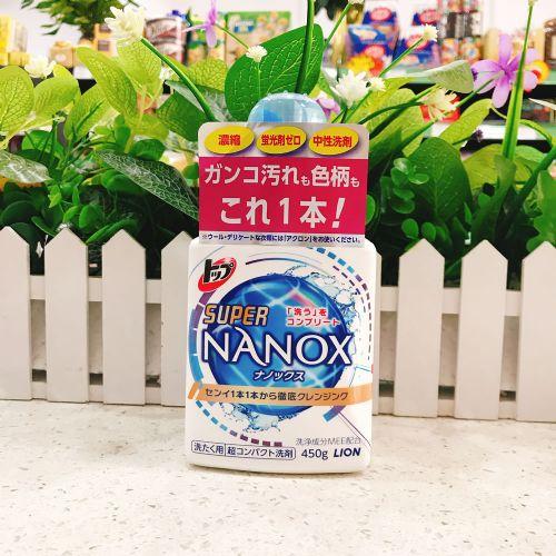 日本狮王NANOX高浓缩洗衣液450g