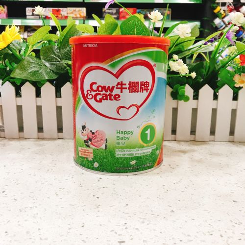 港版牛栏牌配方奶粉1段900g(新版)
