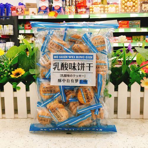 满丰全线侑品乳酸味饼干230g