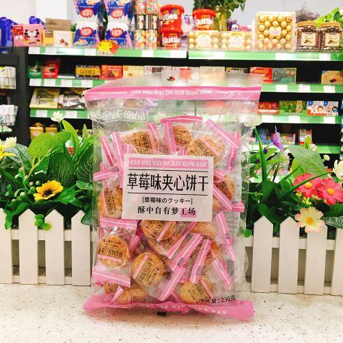 满丰全线侑品草莓夹心饼干230g