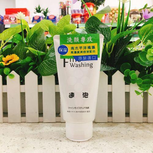 日本高泡洁面乳(净肤保湿)120g