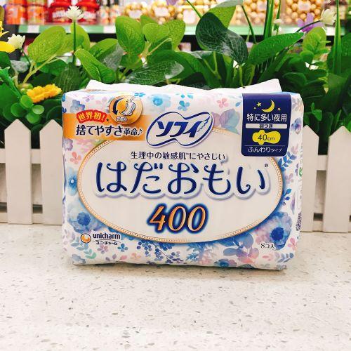 日本苏菲敏感肌夜用卫生巾8片40cm