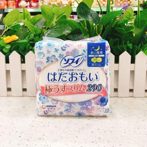 日本苏菲柔肤极薄敏感肌卫生巾夜用护翼15片29cm