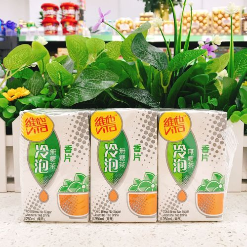 维他冷泡无糖香片茶饮品250ML×6盒