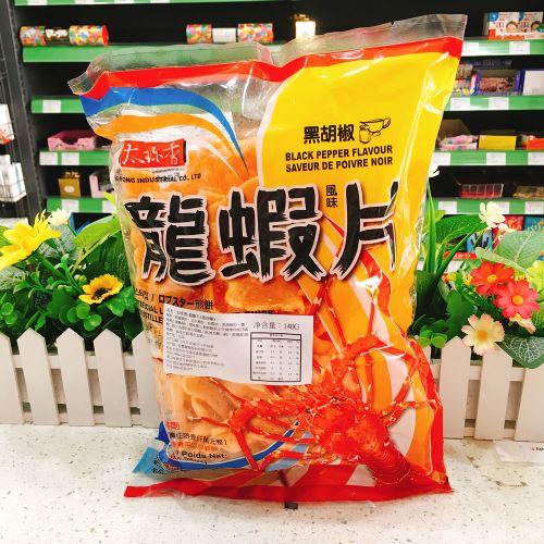 台味龙虾片150g(黑胡椒味)