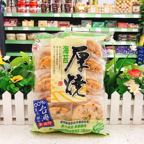 台湾旺旺厚烧海苔雪饼150g