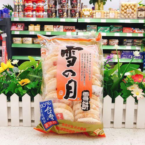 台湾旺旺雪饼145g