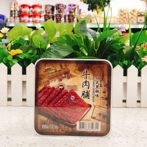 JJ牛肉脯(印式黑椒味)118g