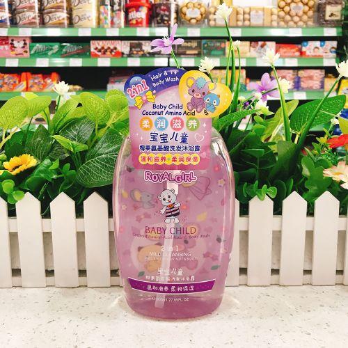 皇家女孩宝宝儿童植物氨基酸洗发沐浴露温和滋润800ML