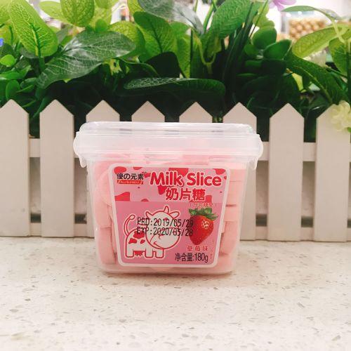 优之元素草莓味奶片糖180g