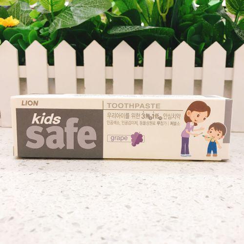 韩国狮王儿童牙膏葡萄90G