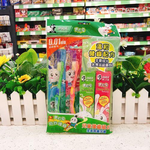 黑人宝贝兔儿童牙膏2牙刷2